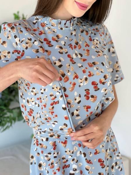 Платье «Венера» голубое для кормящих мам и беременных