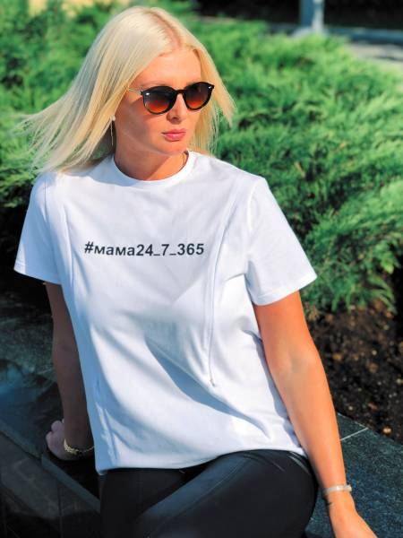 Футболка оверсайз белая #мама24_7_365 для кормящих мам и беременных